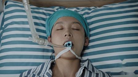 李天然劳累过度住进ICU,小强自制樱花并鼓励李天然