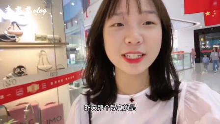 李憨憨Vlog:女孩逛超市买墨镜,结果被柜姐无视!
