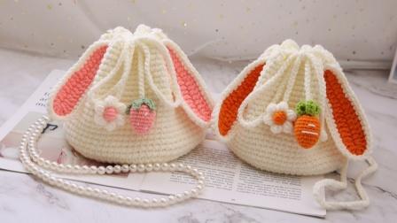 米妈手作 兔兔包包 毛线圆筒包 钩针编织教程