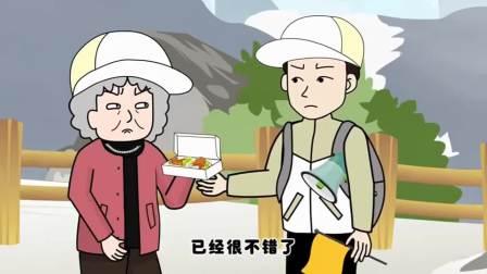 猪屁登:坏奶奶把盒饭给扔了还要吃火龙果这种高级水果,真的高级吗?