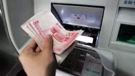 银行取出假钞,银行不承认怎么办?学会这一招,让银行负责到底