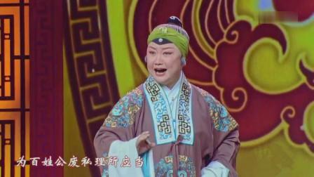 张兰 王净戎 表演京剧《赤桑镇》选段,唱得非常有气势