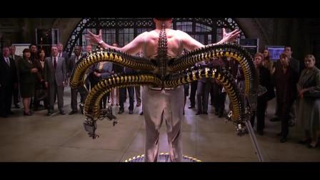 【蜘蛛侠2】从四肢生物变为八肢生物