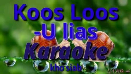 [Karaoke] koos loos-Ul