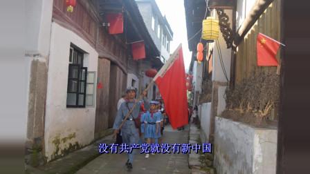 望仙乡首届沙洲红军街乡村文化日