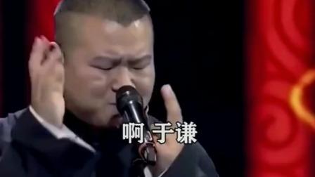岳云鹏:我说捧哏的不好,他就揍我