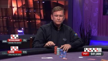 德州扑克:两大神单挑都拿到两队,这种应该是可以弃掉吧