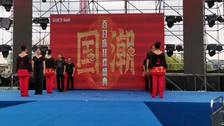 舞蹈    四步造型     表演   珍珍舞蹈队