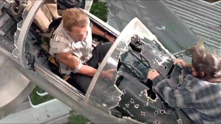 《真实的谎言》飞行员老爸女儿被绑架,老爸开战斗机救援!