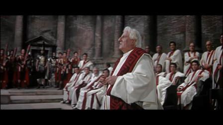 今日推荐影片《罗马帝国沦亡录》