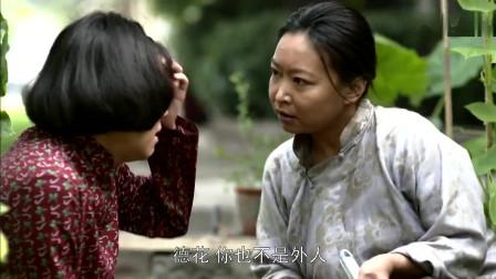 父母爱情:安杰娃儿生病了老丁照顾了一下,丁嫂就怀疑他们有一腿