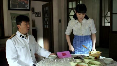 父母爱情:江德福吐槽姑爷名字拗口,还想跟他干仗