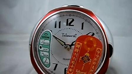 天王星Telesonic连续扫秒静音闹钟 12首和旋音乐🎵闹铃