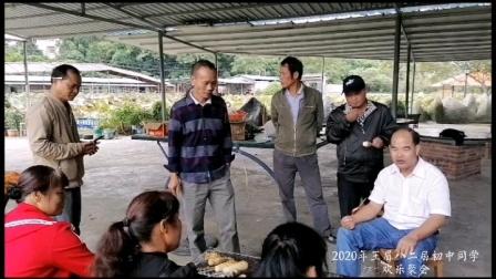 王眉八二届初中同学聚会1