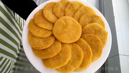 冬天多给家人吃这个饼懒人做法,润肠排毒,上桌孩子抢着吃,真香