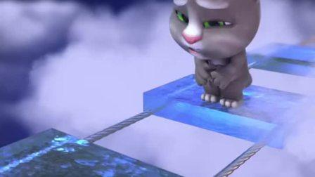 我的汤姆猫:降温了,你们冷吗?