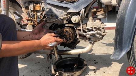 摩托车边盖安装技巧你知道吗?专业修车师傅告诉你,看完轻松学会