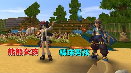 迷你世界:这2个人物可不是新皮肤,是3d模型,很酷吧