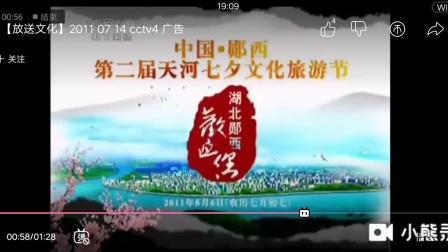 CCTV4.2010-2013年包装