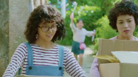初恋那件小事:夏淼淼刚转好学校,就忙着要搬家