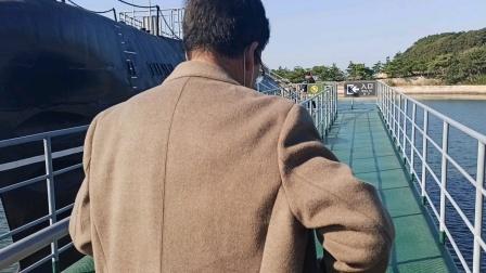 陪同张志刚老战友参观潜水艇2020.10.7日于威海刘公岛