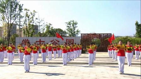 国庆佳节大团队齐祝福《祖国你好》手花舞祝愿祖国明天更美好