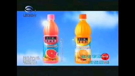刘青云 杨威 程菲 李娅 美汁源果粒橙 美丽果新上市 15秒广告