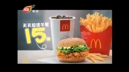 麦当劳麦辣鸡腿汉堡 做回孩子多快乐 30秒广告 粤语版 为快乐腾一点空间