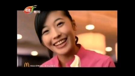 麦当劳免费迷你甜筒 做回孩子多快乐 30秒广告 粤语版 为快乐腾一点空间