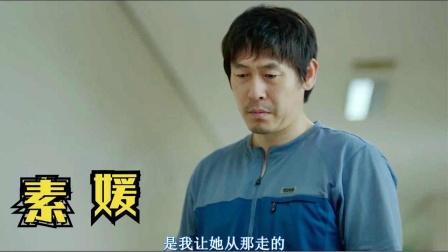 素媛:小女孩遇上猥琐大叔,惨遭非人折磨,结尾太扎心