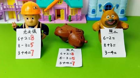 熊二考了0分,能得到手掌糖果奖励吗