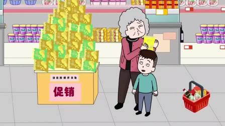 搞笑猪屁登:奶奶还想逃跑,屁登刚好把她抓了个正着