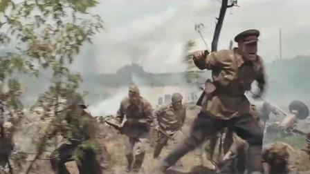 德军驻守的要塞防御严密,苏军将士浴血奋战突破要塞,打败德军