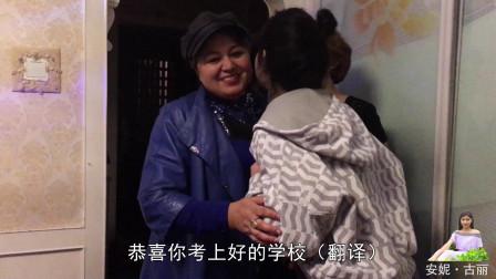 维吾尔古丽独自去上海求学,亲戚都赶来送行,集体送上美好祝福