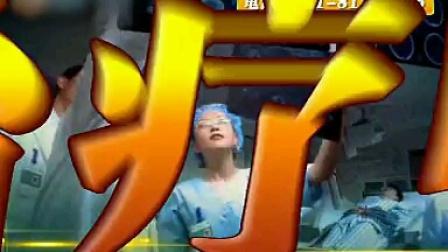 长春长飞医院哮喘病诊疗中心