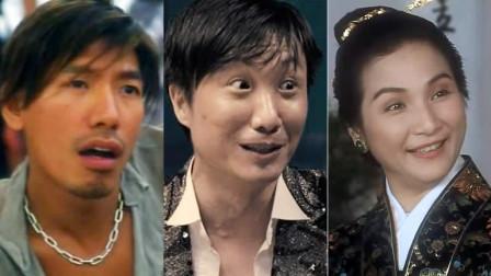 每人一段最经典台词,百大香港影星榜,一句话里的喜怒哀怕