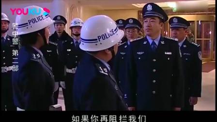 酒店仗着有后台,当着武警面还贼嚣张,中国武警可不惯着他!
