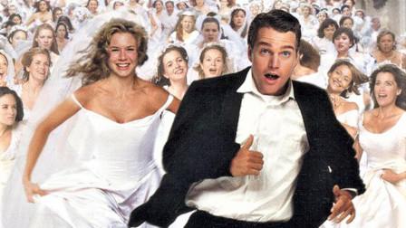 小伙为继承亿万财产,向全城姑娘求婚,结果上万女人追着要嫁给他