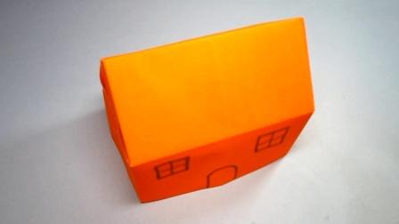 手工折纸教程,简易房子的折法,一学就会