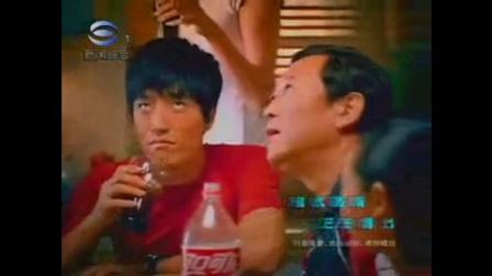 可口可乐 奥运全明星 奥运村篇 30秒广告