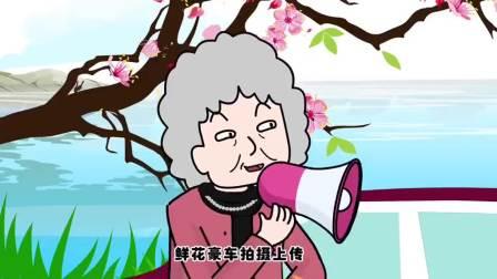 《猪屁登》赫奶奶版全网最红泼花现场,五十元一次吸引不少游客