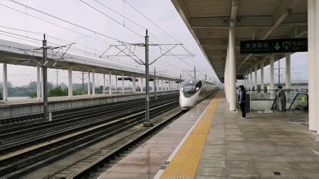 G7150安庆-上海虹桥抵达芜湖南站