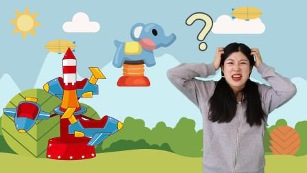 小乌龟带着小贝去参观游乐园?没想到居然迷路啦!