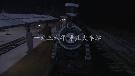 飞虎队:枣庄火车站,飞虎队员各显神通,劫持火车