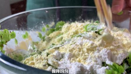春天最好的野菜榆钱,奶奶教给我的最传统的吃法,想起了小时候