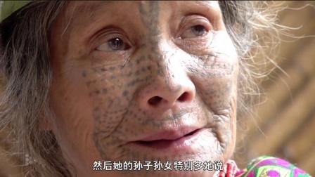 最神秘的少数民族,寻找云南独龙族纹面女,全国只剩十几人