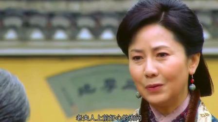 天师钟馗:狐妖为何挑拨苏美娘婆媳关系?原来她是妲己转世!