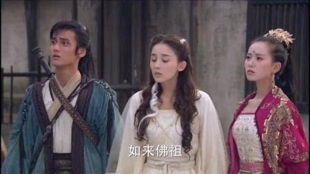 轩辕剑:陈靖仇没有看好剑痴,让剑痴趁机跑了出去