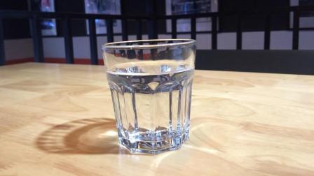 隔夜白开水到底能不能喝?真相来了,看完提醒家里人,越快越好