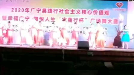喜之韵舞蹈队《芦花》